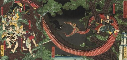 Utagawa Yoshitsuya (1822-1866)