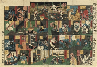 Various Utagawa School artists