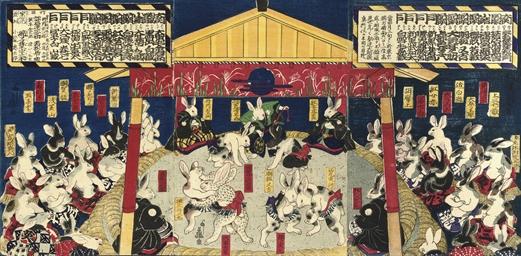 Utagawa Yoshifuji (1828-1887)
