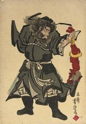 Utagawa Yoshitora (act. 1850-1