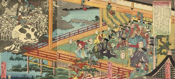 Fukao Hokui (act. 1830-40, pup
