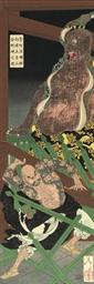 Tsukioka Yoshitoshi (1839-1892