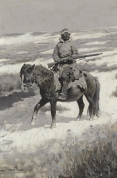 A Manchurian Bandit