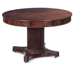 A FRENCH MAHOGANY CIRCULAR EXT