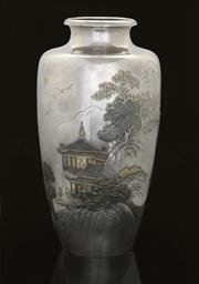 A Silver vase, signed Hirokats