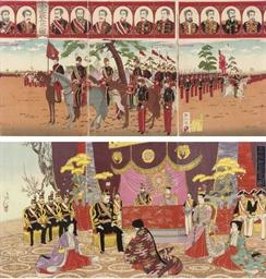 Chikanobu (1838-1912), Yoshito