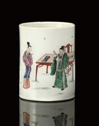 A famille verte brushpot, Yong