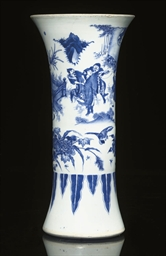 A Blue and white sleeve vase,