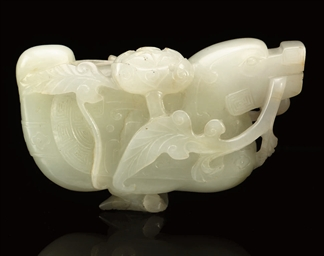 A pale celadon jade model of a