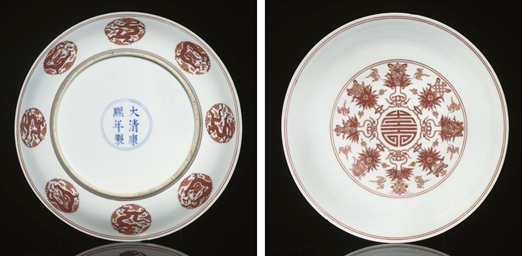 An iron-red enamelled dish, un