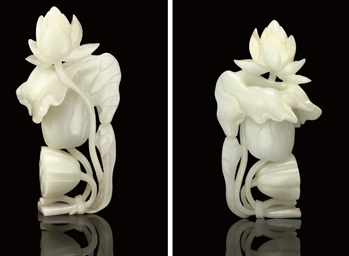 A WHITE JADE LOTUS FLOWER VASE