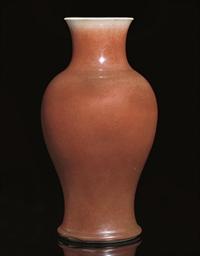 A Langyao type red-glazed balu