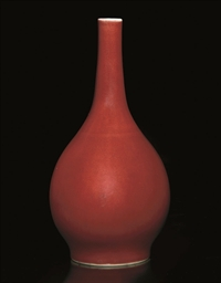 A Langyao-type sang-de-boeuf b