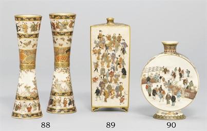 A Pair of Satsuma Vases