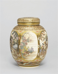A Satsuma vase and cover