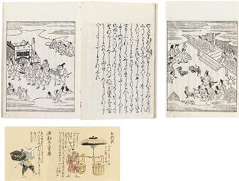 Eiga Monogatari [Tales of Glor