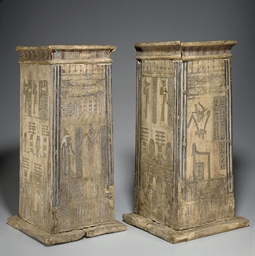 TWO EGYPTIAN WOOD CANOPIC BOXE