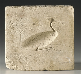 AN EGYPTIAN LIMESTONE MOLD