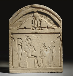 AN EGYPTIAN LIMESTONE ROUND-TO
