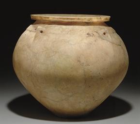 A SYRIAN CALCITE JAR