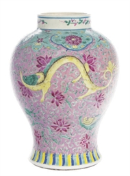 A CHINESE FAMILLE ROSE JAR,