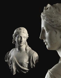 A MARBLE BUST OF DIANA, TRADIT