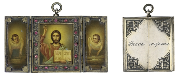 A PRIVATE MINIATURE TRIPTYCH W