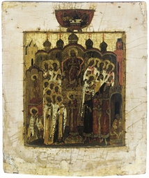 THE FIRST ECUMENICAL COUNCIL AT NICEA