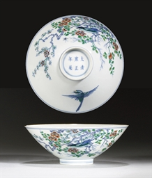 COUPE EN PORCELAINE DOUCAI