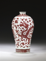 VASE EN PORCELAINE A DECOR ROU
