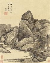 WANG JIAN(1598-1677)