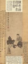 CHEN HONGSHOU(1598-1652)