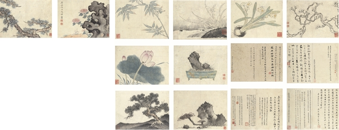 WEN SHU(1595-1634)