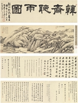 DAI XI(1801-1860)