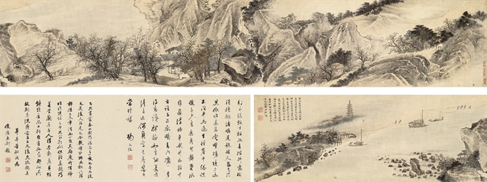 SHAO MI(1594-1642)