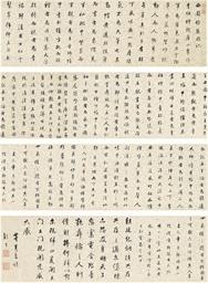 DONG QICHANG(1555-1636)