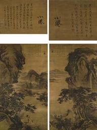 WU WEI(1459-1508)