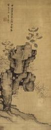 CHEN ZI(1634-CIRCA 1713)