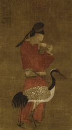 ANONYMOUS (12TH CENTURY)