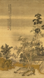 WANG LUO (ACTIVE 1699-1717)