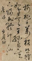 LIU JUE (1410-1472)