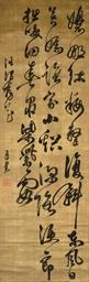 CAI DAOXIAN (1615-1643)