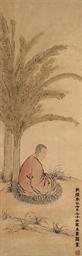 JIN NONG (1687-1763)