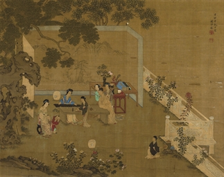 ZHOU BANGZHANG (16TH-18TH CENT