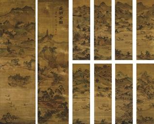 ZHANG CAI (17TH CENTURY)
