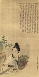 GAI QI (1774-1829)