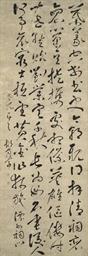 HU FANG (1654-1727)