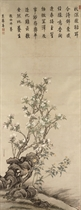 JIANG TINGXI(1669-1732)