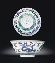 A RARE DOUCAI 'DRAGON' BOWL
