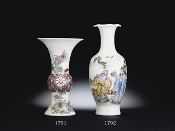 A FAMILLE ROSE GU-SHAPED VASE